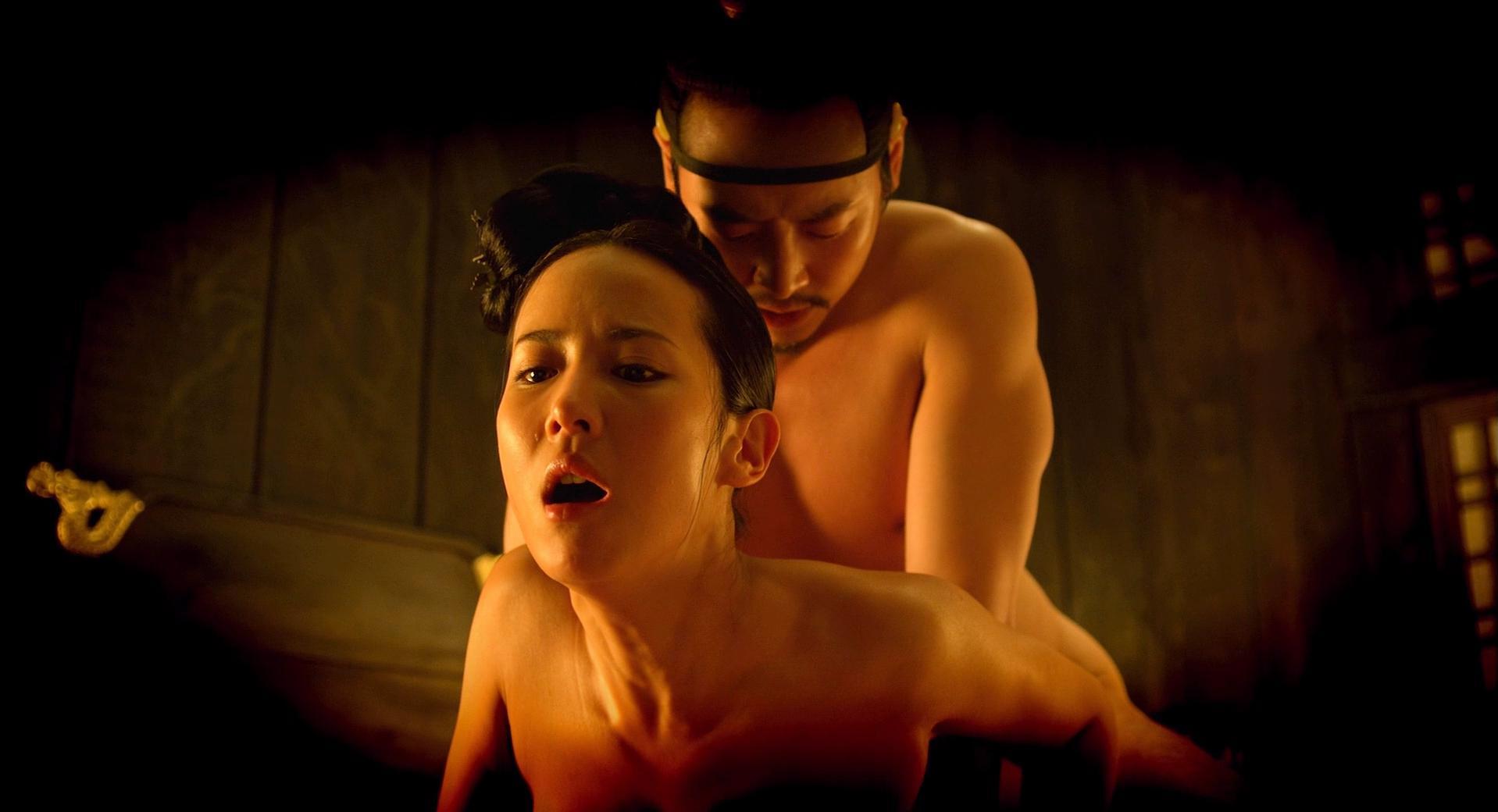 Concubine секс в део
