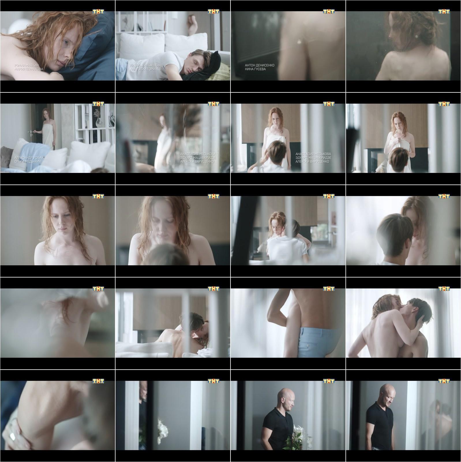 Darya_Belousova nude - Sladkaya zhizn s03e06 (2016)