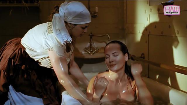 Anna Gorshkova nude - Passazhirka (2008)