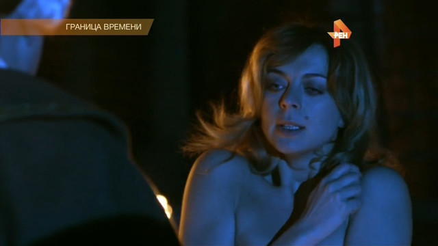 Ekaterina Malikova nude - Granitca vremeni s01e03 (2015)