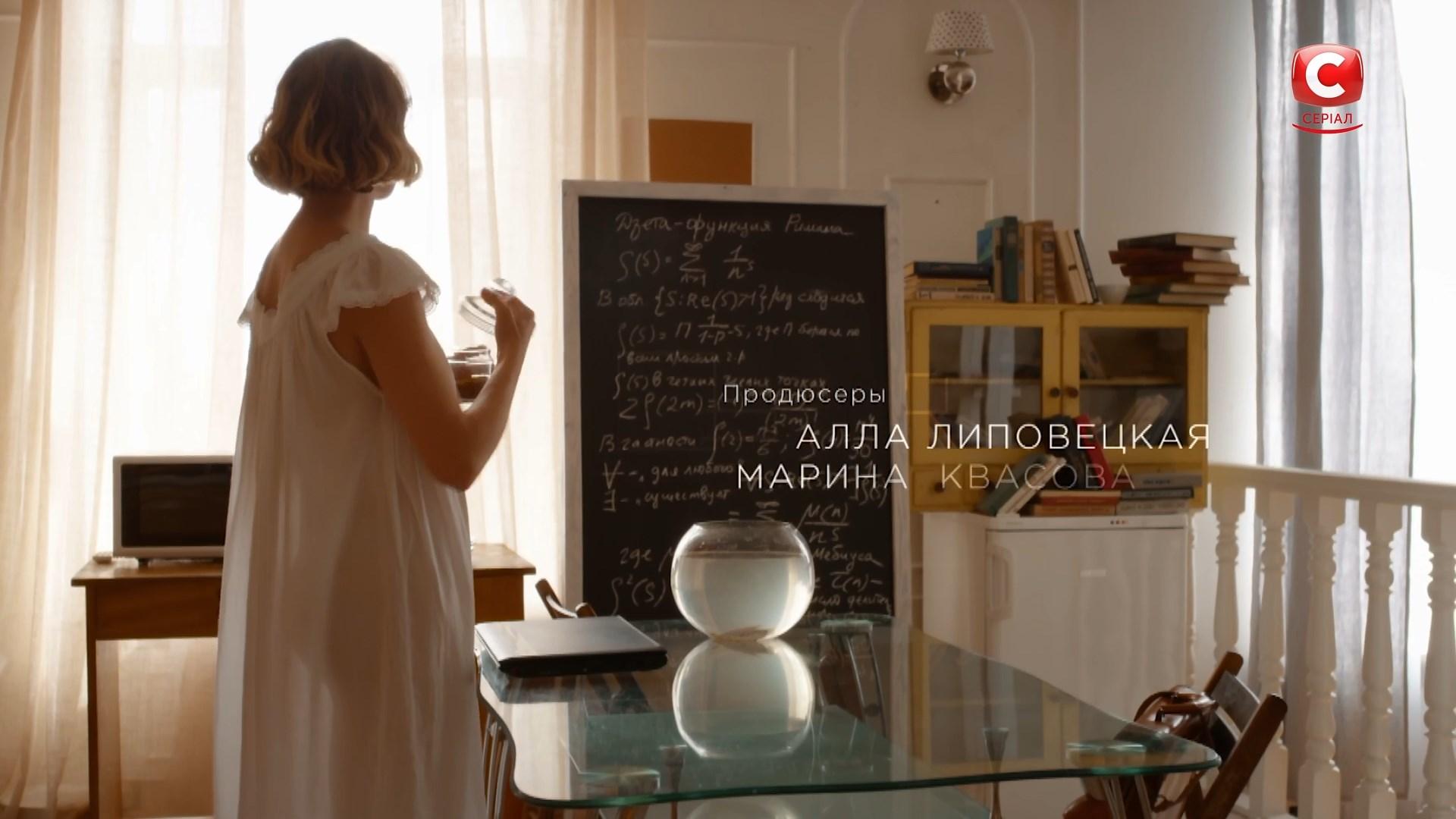 Aleksandra Rebenok sexy - Shvabra s01e01 (2019)