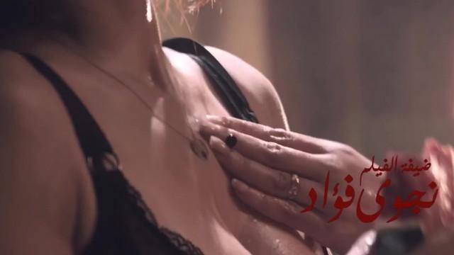 Haifa Wehbe sexy - Rouh's Beauty (2014)