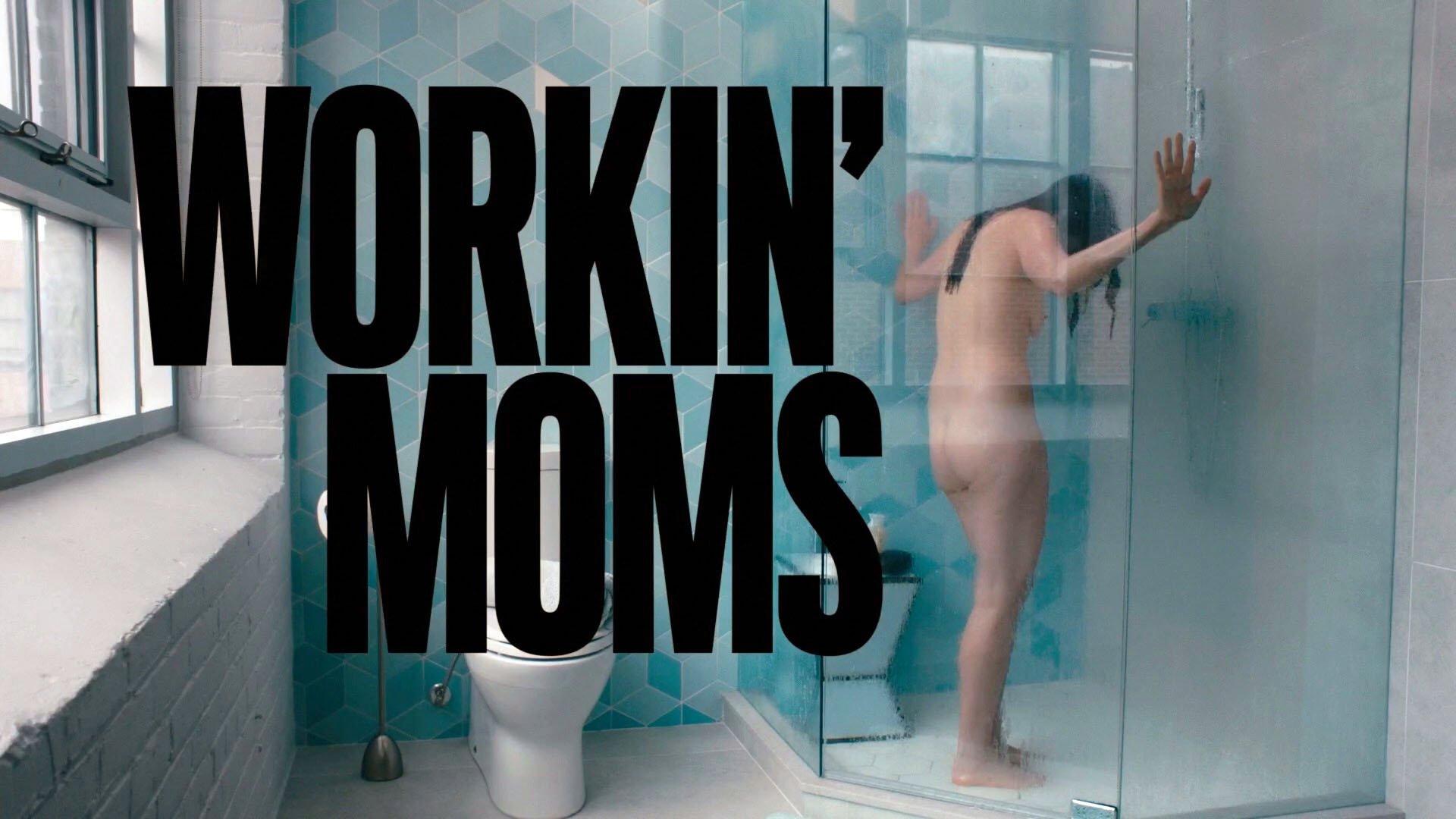 Catherine Reitman nude - Workin Moms s01e12 (2017)