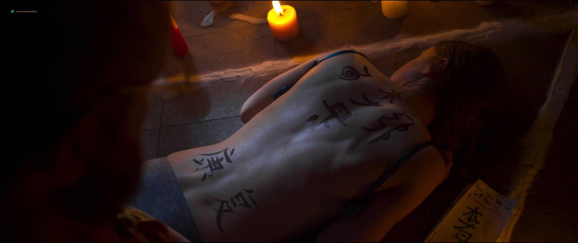 Catherine Walker nude - A Dark Song (2016)